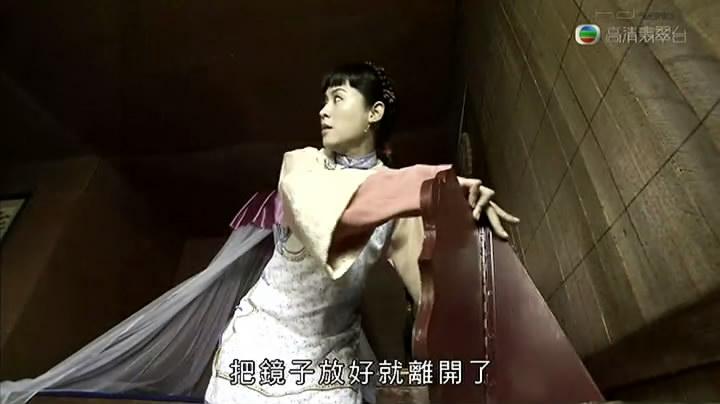 [轉帖] 劇集 穿崩圖