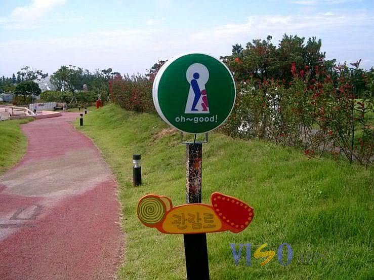 對這個成人公園感興趣嗎 ? (18+)