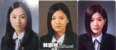 宋慧喬,河智苑等女明星 - 校服形象曝光!!! (6P)