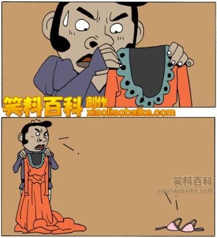 王子:灰姑娘!我明白你的意思了!