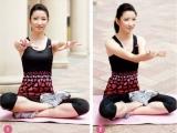 OL瑜伽12式 幫你遠離頸椎痛(組圖)
