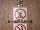 有沒有看過這樣的廁所標簽啊?