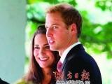 從皇室婚禮看現代婚姻愛情