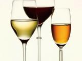 能看性格的8種拿酒杯方式