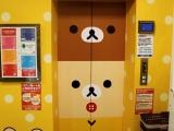 好可愛的電梯