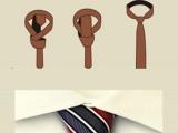 領帶原來有很多打法