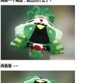 暴雷,福娃變身綠海龜