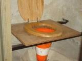 聰明的廁所