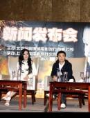 葉璇出席電影宣傳白衣優雅高貴