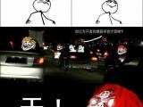 你以為只有你想到半夜上高速公路嗎.. XD