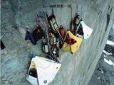 攀山者都在那裏過夜