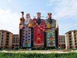 燕郊天子大酒店 造型雷人