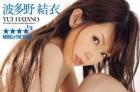 日本女性每200人就有一人是「AV女優」!?
