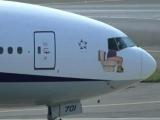 你知道機師在飛機上都做甚麼嗎?