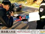 廣州美女飆車衝入水庫被淹死