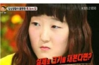 櫻桃小口! 韓國女嘴巴只有「3公分」大