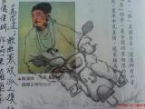 古代就有摩托車?