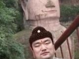 佛祖下凡啊