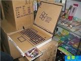 好讚的筆記本電腦還是WINDOW XP作業的