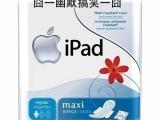 你們有買過這版的iPad嘛?