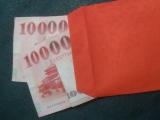 """收到""""兩萬元""""的大紅包..卻開心不起來"""
