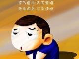 2011彪悍生活語錄(組圖)