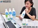 上班族腸胃道拉警報 運動喝水補充益生菌