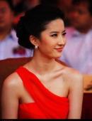 劉亦菲驚豔紅裙現身洛陽