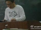 老師穿出了我們的心聲啊><