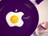 聽說蘋果公司的飯堂是賣這個早餐的...