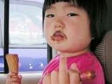 本小姐吃在冰淇淋, 請勿打擾!