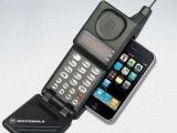 iPhone 防盜系統