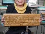 竹子做的鍵盤跟滑鼠