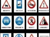 交通圖標的新定義,非常的搞笑