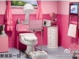 女人們 您會待在這廁所多久呢?