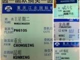 中國真的啥名字都有 你被那裏一個囧到?
