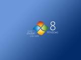 微軟: Windows 8 安裝時間將大幅降低