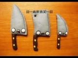 應該很多人知道是什麼牌子的刀