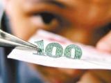朋友就像人民幣,有真、也有假,可惜我不是驗鈔機