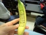 最新流行的香蕉手機