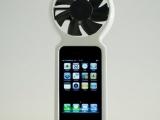 iPhone 風力充電器