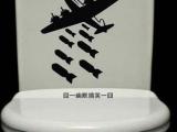 這就是我每次要去廁所前說:要去炸伊拉克了