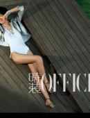 裴蓓登《時裝》7月号封面 享受終極度假