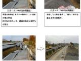 日本修路的進度