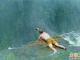 世界上最危險的游泳池---魔鬼池