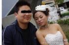 新娘的價值有多少