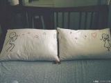 用枕頭來談情說愛