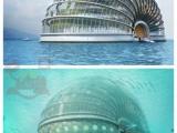 俄羅斯設計師為世界末日極端洪水設計的方舟漂浮酒店,太酷了!我得趕快來訂位......