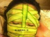 黃瓜圓片的沾不到全臉 不如試試全片