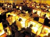 如果你呆在圖書館24個小時,你也會像他們一樣發光